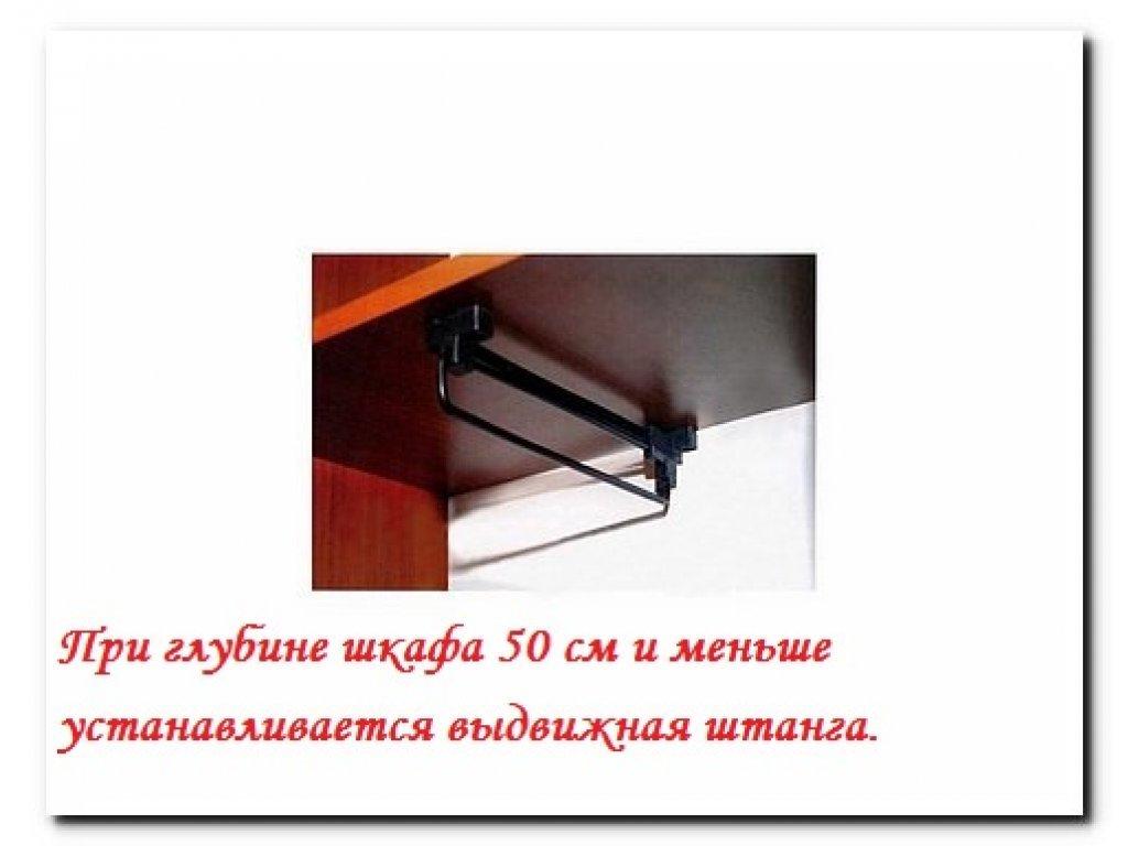 Инструкция по сборке шкафа купе миллениум