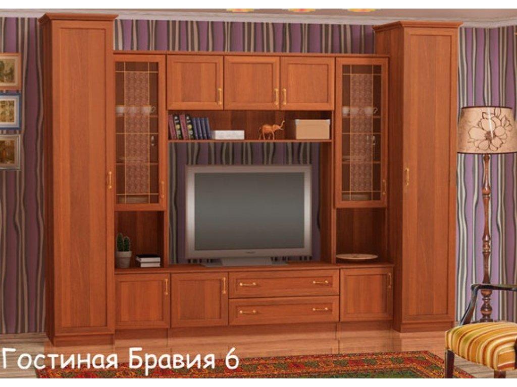 Недорогие Стенки В Гостиную Москва