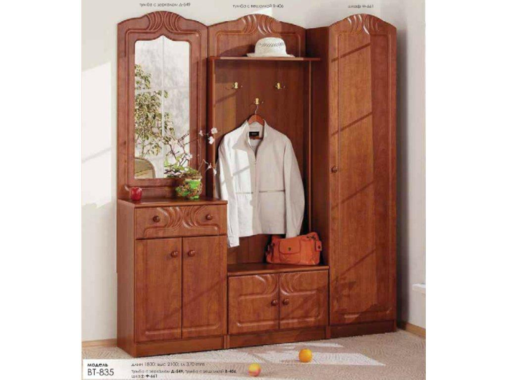 Прихожая вт-835 комфорт мебель купить киев украина прихожая .