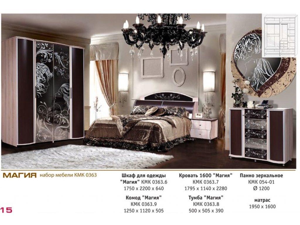 Мебель для спален магия. продажа мебели.мебель: шкафы, крова.
