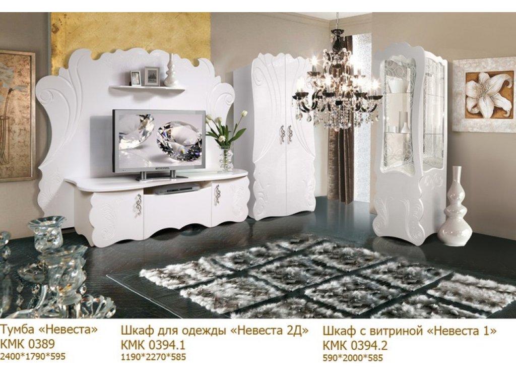 Мебель Для Гостиной Калинковичи Цены