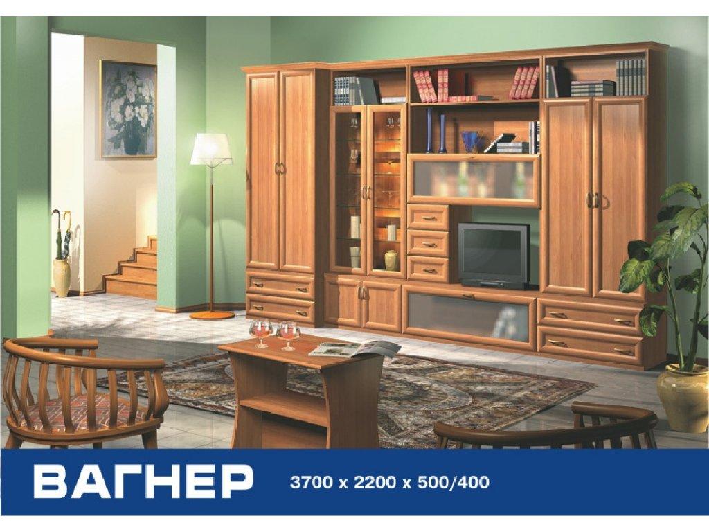 Стенка вагнер - мебель недорого в москве.