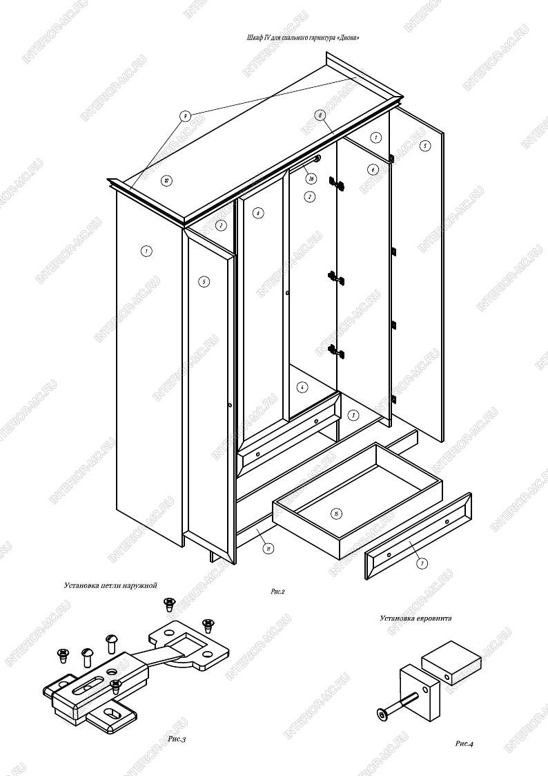 Ваз схема проводки вентилятора инжектор