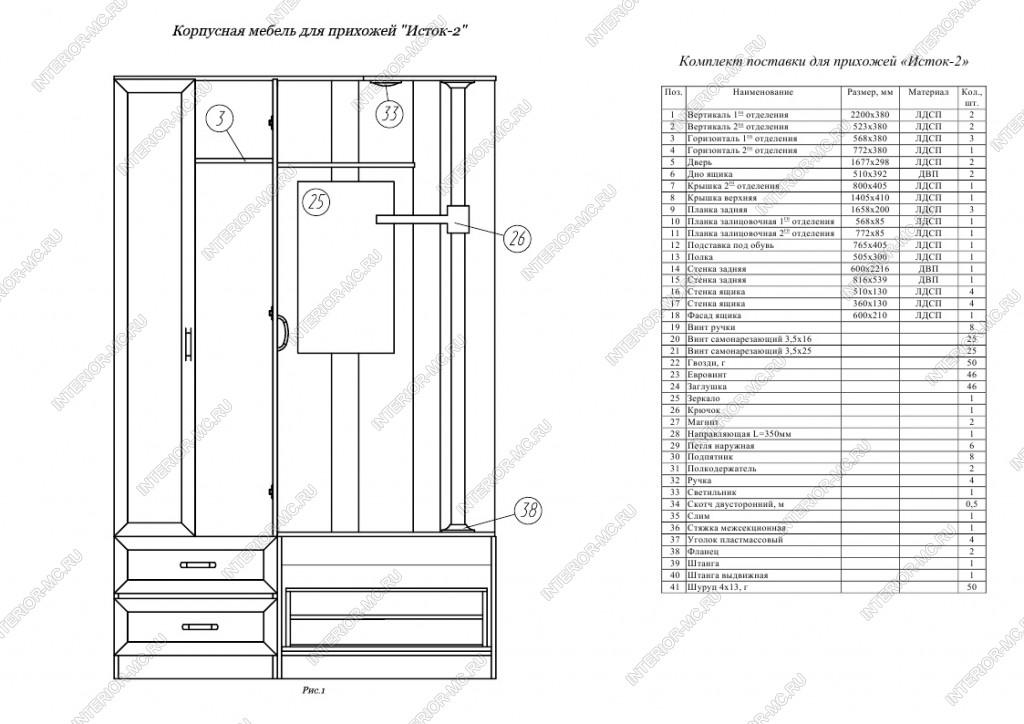 Lenovo a536 схема гнезда