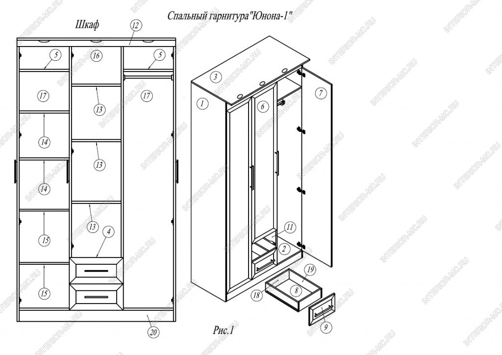 Юнона-1 ш3 шкаф