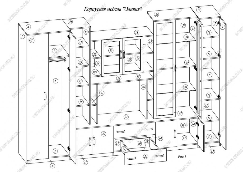 Корпусная мебель своими руками чертежи 29