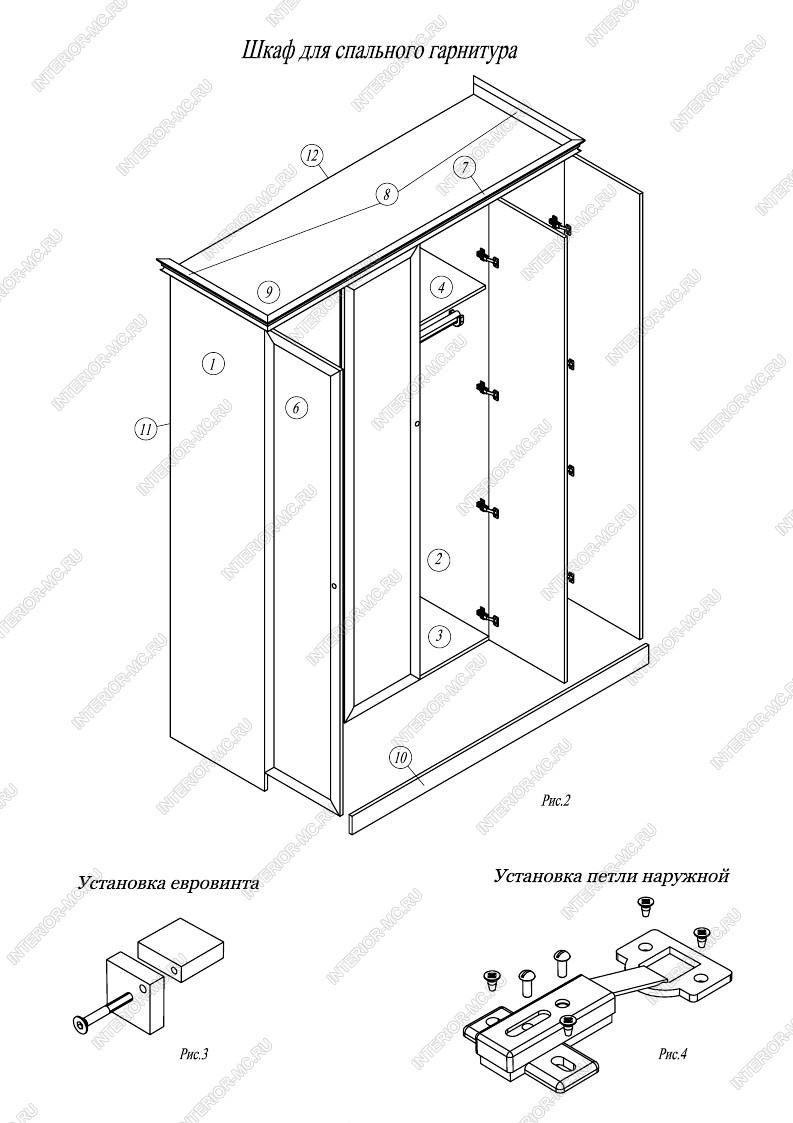 Картинки: монтаж системы раздвижных дверей для шкафа-купе ho.